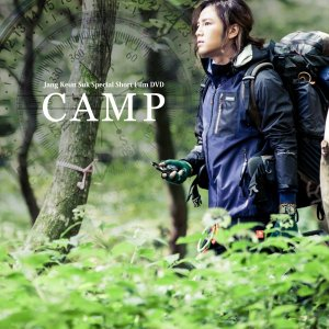 Camp (2015) photo