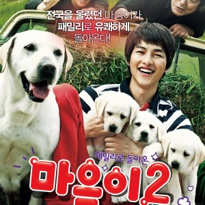 Hearty Paws 2 (2010) photo