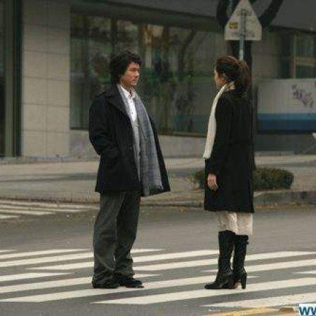 Alone In Love (2006) photo