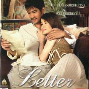 The Letter (2004) photo