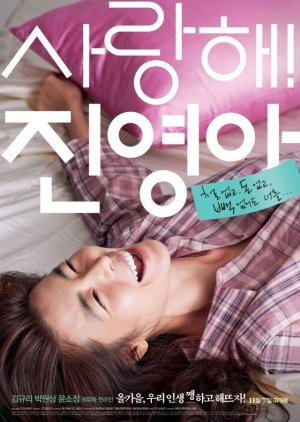 I Love You, Jin Yeong!