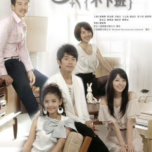Four Gifts (2010) photo