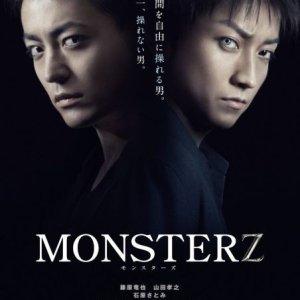 Monsterz (2014) photo