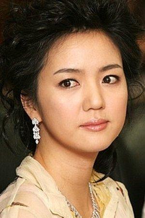 Ji Eun Im