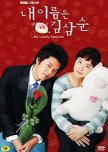 List of Completed Korean Dramas