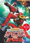 Super Sentai Teamup