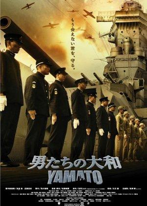 Yamato (2005) poster