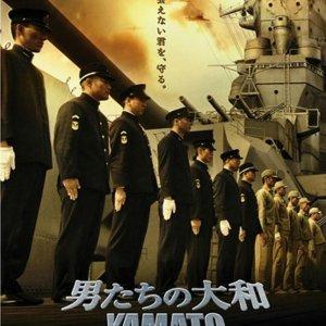 Yamato (2005) photo