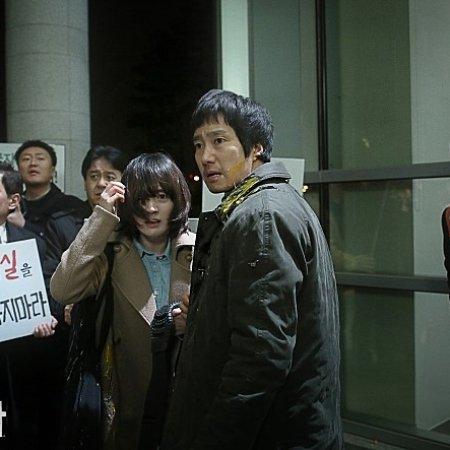 The Whistleblower (2014) photo