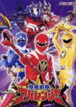 Super Sentai Series which i like