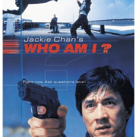 Who Am I? (1998) photo