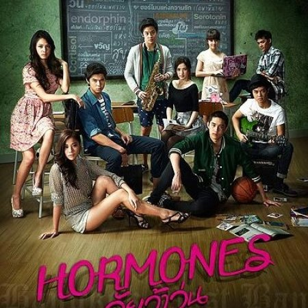 Hormones Special: Way of life (2013) photo