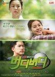 tvN Monday-Tuesday drama
