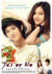 Favourite Thai movies