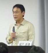 Enokido Takayasu in Soroban Samurai Kaze no Ichibei Japanese Drama(2018)