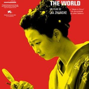The World (2004) photo