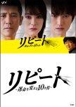 2018 Japanese Dramas
