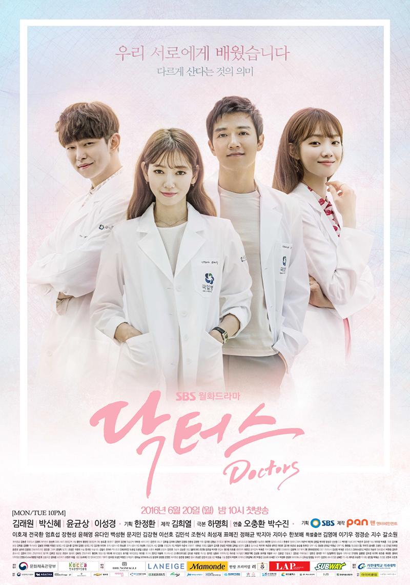Doctors 2016 Mydramalist