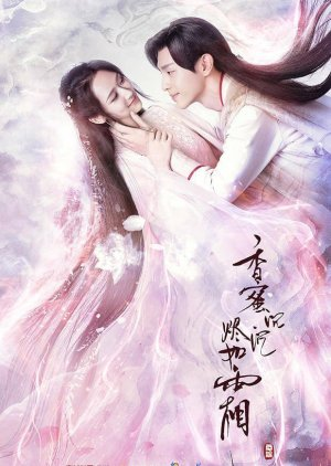 Ashes of Love: Season 1