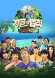 LOTJ Watched