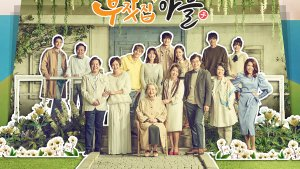 Currently Watching: Rich Family's Son