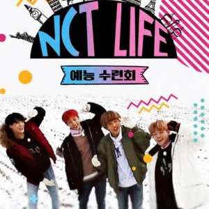 NCT Life: Entertainment Retreat (2017) photo