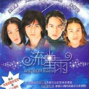 Meteor Rain Special: Behind the Scenes (2001) photo