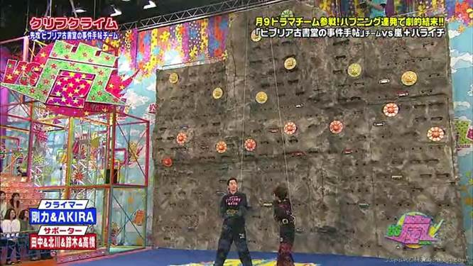 Top 5 Favorite Japanese Variety Shows - Mydramalist-8173