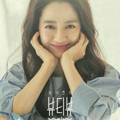 Song Ji Hyo's Beauty View (2017) photo