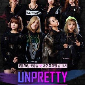 Unpretty Rapstar (2015) photo