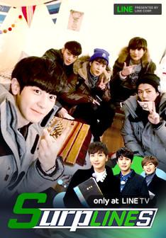 SurpLines EXO (2015) poster