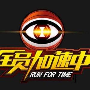 Run for Time: Season One (2015) photo