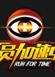 Run for Time: Season One
