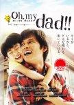 Screenwriter: Naoko Adachi