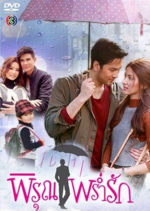 Pee Roon Pram Ruk (2016) poster