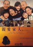 Favorite Directors List: Yuichiro Hirakawa