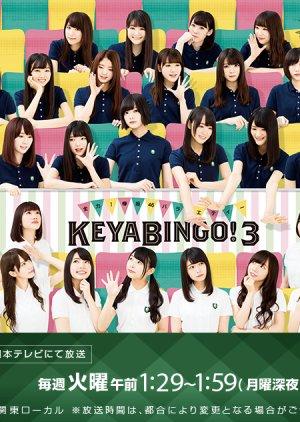 KeyaBingo!: Season 3 (2017) poster