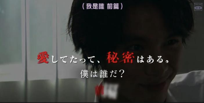 Aishite tatte Himitsu wa Aru Special (2017) poster
