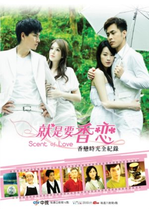 Scent of Love (2010) poster