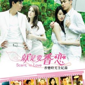 Scent of Love (2010) photo
