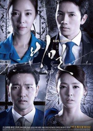 Secret (2013) poster