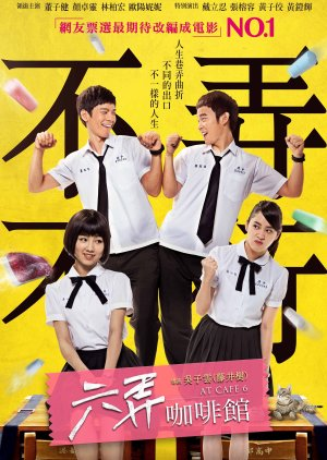 At Cafe 6 (2016) poster