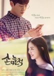 Korean Webdramas