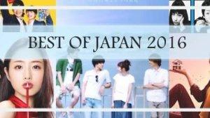 [Polls] MyDramaList's Best of Japan 2016!