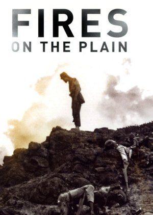 Fires on the Plain (1959) poster