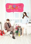 One More Time korean drama review