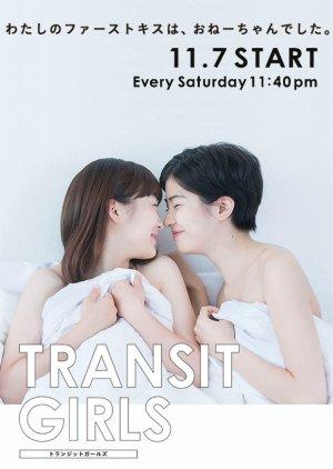 Transit Girls (2015) poster
