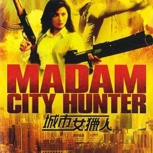 Madam City Hunter (1993) photo