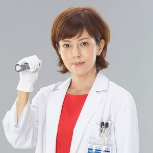 Kasouken no Onna Supesharu (2017) photo