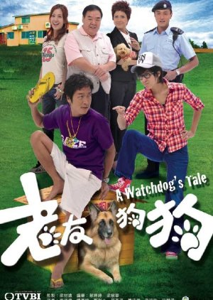 A Watchdog's Tale